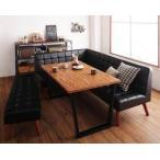 ダイニングテーブル ダイニングテーブルセット 6人用 レザーソファー ベンチ 椅子 テーブル (机+ソファ1+左肘1+ベンチ1)幅120
