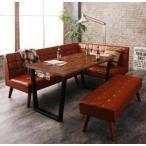 ダイニングテーブル ダイニングテーブルセット 6人用 レザーソファー ベンチ 椅子 テーブル (机+ソファ1+右肘1+ベンチ1)幅120
