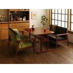 ダイニングテーブル ダイニングテーブルセット 4人用 椅子 ソファー ソファ ベンチ  食卓テーブル 3点(机+2Pソファ2脚)幅120)