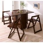 ダイニングセット 5点 収納 5人用 ナチュラル 食卓 5点セット 五点セット 食卓セット テーブル チェア いす 椅子 イス 肘 ベンチ 北欧 無垢 アンティーク
