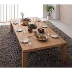 こたつテーブルこたつテーブル炬燵電気こたつおしゃれ北欧ローテーブル木製アジアン(こたつ机5尺長方形(90×150)