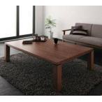 こたつテーブルこたつテーブル炬燵電気こたつおしゃれ北欧安いローテーブル木製アジアン(こたつ机長方形(90×150)