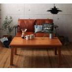 こたつテーブルこたつテーブル炬燵電気こたつおしゃれ北欧安いローテーブル木製アジアン(こたつ机長方形(75×105)