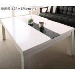 こたつテーブルこたつテーブル炬燵電気こたつおしゃれ安いローテーブル一人暮らし木製(机単品鏡面正方形(75×75)