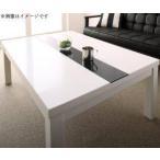 こたつテーブルこたつテーブル炬燵電気こたつおしゃれローテーブル一人暮らし木製(こたつ机単品鏡面正方形(75×75)
