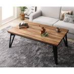 こたつテーブルこたつテーブル炬燵電気こたつおしゃれ北欧ローテーブル木製アジアン(こたつ机4尺長方形(75×120)