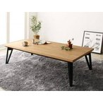 こたつテーブルこたつテーブル炬燵電気こたつおしゃれ北欧安いローテーブル木製(こたつ机5尺長方形(80×150)