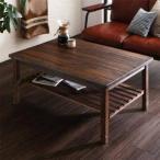 こたつテーブルこたつテーブル炬燵電気こたつおしゃれ北欧安いローテーブル木製アジアン(こたつ机長方形(70×105)
