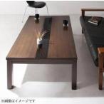 こたつテーブルこたつテーブル炬燵電気こたつおしゃれローテーブル一人暮らし木製(こたつ机単品正方形(75×75)