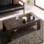 センターテーブル ガラステーブル ウエンジブラウン 茶色 木製 リビングテーブル 応接テーブル ちゃぶ台 コーヒーテーブル ダイニングテーブル 座卓 ディ
