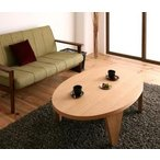 センターテーブル 木製 和風 折りたたみ だ円形 丸型タイプ(幅150) ナチュラル 木製 リビングテーブル 応接テーブル ちゃぶ台 コーヒーテーブル ダイニン