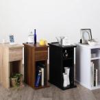 サイドテーブル おしゃれ 北欧 木製 モダン ソファ ベッド横 ミニ コンパクト コーヒー (オープン幅20)