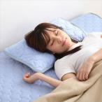 枕パッド 35×50 冷感 ひんやり 枕カバー  おしゃれ クール 夏