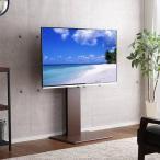 テレビ台 ロータイプ 壁寄せ 薄型 壁面 おしゃれ 安い 収納 配線 テレビスタンド スリム シンプル モダン モニター台 幅60 32型 37型 40型 43型 50型 55型 60型