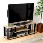 テレビ台おしゃれ安い北欧ローボードテレビボードTV台テレビラックTVボードTVラック収納多いナチュラル×ブラック幅112奥行30高さ41