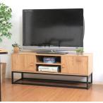 テレビ台おしゃれ安い北欧ローボードテレビボードTV台テレビラックTVボードTVラック収納多いナチュラル×ブラック幅120奥行39高さ48
