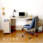 パソコンデスク 勉強机 PCデスク おしゃれ 安い 北欧 シンプル オフィスデスク 大人 子供 ホワイトオーク 幅120 奥行60 高さ73