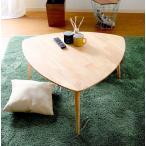 センターテーブル ローテーブル おしゃれ 北欧 木製 リビングテーブル コーヒーテーブル 応接テーブル デスク 机 ナチュラル 幅90 奥行90 高さ45