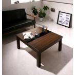 こたつ センターテーブル ローテーブル 座卓 正方形 (75×75) ブラック 黒 木製 リビングテーブル 応接テーブル ちゃぶ台 コーヒーテーブル あすつく
