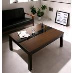 こたつ センターテーブル ローテーブル 座卓 長方形 (105×75) ブラック 黒 木製 リビングテーブル 応接テーブル ちゃぶ台 ダイニング あすつく
