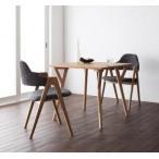 ダイニングセット 3点 2人用 北欧 3点セット (幅80+チェア×2) チャコールグレー 食卓 3点セット 三点セット 食卓セット テーブル チェア いす 椅子 イス