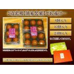 和菓子 お菓子  スイーツ ギフト かりんとう饅頭 五郎島金時味 12個 箱 風呂敷付き あすつく 母の日