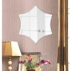 ショッピング壁掛け 壁掛け鏡 壁掛けミラー ウォールミラー 姿見 姿見鏡 クリスタルミラー シリーズ(ファンシー ヘキサゴン):クリアーミラー(通常の鏡) クリスタルカットタイプ
