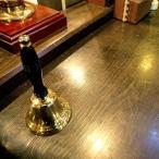 ハンドベル ベル 呼び鈴 ティンカーベル シップベル チャイムホテルベル カウンターベル ホテル コールベル 旅館 店舗:g-6g5011k3