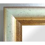 ショッピングミラー フレームミラー 鏡 ミラー 壁掛け鏡 ウオールミラー(パステルカラーやユニークな色):銀河の彼方へ(グリーン)Mサイズ