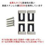 ショッピング鏡 鏡・ミラー取り付け金具(ミラーハンガー)(小)10セット(お買い得10セット):Mh-S x10
