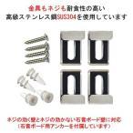 ショッピング鏡 鏡・ミラー取り付け金具(ミラーハンガー)(小):MhBa-S
