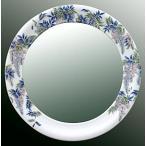 ショッピングミラー 鏡、ミラー、壁掛け鏡、ウオールミラー(有田焼 伊万里焼 陶器 磁器):yt-w400h400-2.5k-fj(フレームミラー 壁掛け 壁付け 姿見 姿見