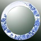 ショッピングミラー 鏡、ミラー、壁掛け鏡、ウオールミラー(有田焼 伊万里焼 陶器 磁器):yt-w400h400-2.5k-rs(フレームミラー 壁掛け 壁付け 姿見 姿見