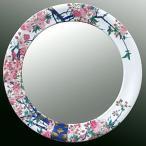 ショッピングミラー 鏡、ミラー、壁掛け鏡、ウオールミラー(有田焼 伊万里焼 陶器 磁器):yt-w400h400-2.5k-sa(フレームミラー 壁掛け 壁付け 姿見 姿見