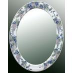 ショッピングミラー 鏡、ミラー、壁掛け鏡、ウオールミラー(有田焼 伊万里焼 陶器 磁器):yt-w430h570-3.6k-fj(フレームミラー 壁掛け 壁付け 姿見 姿見