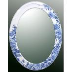ショッピングミラー 鏡、ミラー、壁掛け鏡、ウオールミラー(有田焼 伊万里焼 陶器 磁器):yt-w430h570-3.6k-rs(フレームミラー 壁掛け 壁付け 姿見 姿見