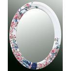 ショッピングミラー 鏡、ミラー、壁掛け鏡、ウオールミラー(有田焼 伊万里焼 陶器 磁器):yt-w430h570-3.6k-sa(フレームミラー 壁掛け 壁付け 姿見 姿見