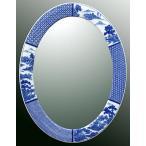ショッピングミラー 鏡、ミラー、壁掛け鏡、ウオールミラー(有田焼 伊万里焼 陶器 磁器):yt-w430h570-3.6k-sz(フレームミラー 壁掛け 壁付け 姿見 姿見
