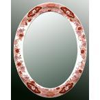 ショッピングミラー 鏡、ミラー、壁掛け鏡、ウオールミラー(有田焼 伊万里焼 陶器 磁器):yt-w430h570-3.6k-ts(フレームミラー 壁掛け 壁付け 姿見 姿見