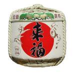 樽酒 2斗樽(36L)中身1斗(18L)上げ底 本格日本酒「来福」の日本酒 菰樽 鏡開きに