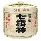 樽酒 2斗樽(36L)中身1斗(18L)菊の司酒造「七福神」の日本酒 菰樽 鏡開き用に