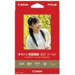 CANON(����Υ�) �̿��ѻ桦���� ������� �Ϥ��������� 50��GL-101HS50