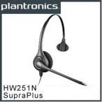PLANTRONICS(プラントロニクス) HW251N SupraPlus Widebandヘッドセット 64338-31 【正規品】