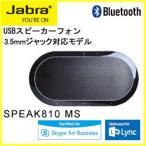 Jabra ジャブラ その他 ネットワーク機器 JABRA USB Bluetooth 3.5mm 7810-109 1台