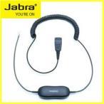 Jabra(ジャブラ) GN 1200 CC 汎用スマートコード 88011-99 (GNオーディオ) 【正規代理店品】【Paid(請求書後払い)可】