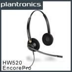 PLANTRONICS(プラントロニクス) HW520 EncorePro Widebandヘッドセット 89434-01 【正規代理店品】 【法人後払い可】