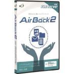 ショッピングバック アール・アイ Air Back 2 for File Server AB2FSP 【Paid(請求書後払い)可】