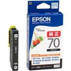 EPSON(エプソン) 【純正インク】 インクカートリッジ ICBK70 ブラック カラリオプリンター用  【メール便対応可】