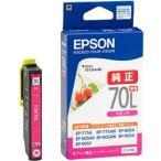 EPSON(エプソン) 【純正インク】 インクカートリッジ ICM70L マゼンタ増量 カラリオプリンター用  【メール便対応可】【Paid(請求書後払い)可】