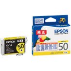 EPSON(エプソン) 【純正インク】 インクカートリッジ ICY50 イエロー   【メール便対応可】 【請求書払い対応】